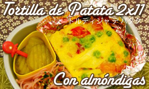 tortilla2x11